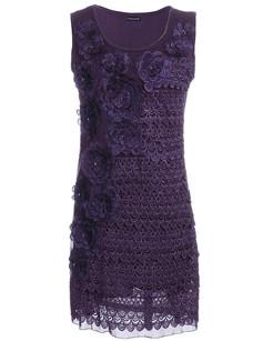 /beaded-yarn-flower-appliques-flapper-dress-purple-p-5568.html