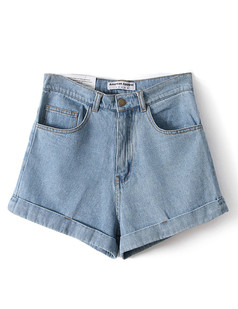 /pt/denim-highwaist-a-line-cuff-short-p-2402.html