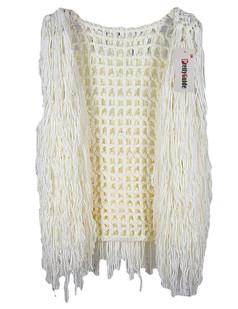 /fr/sleeveless-hollow-tassel-vest-coat-white-p-5728.html
